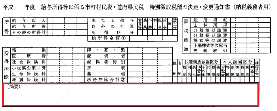 f:id:h_yukichi:20191110212026p:plain