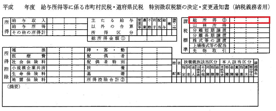 f:id:h_yukichi:20191110214050p:plain