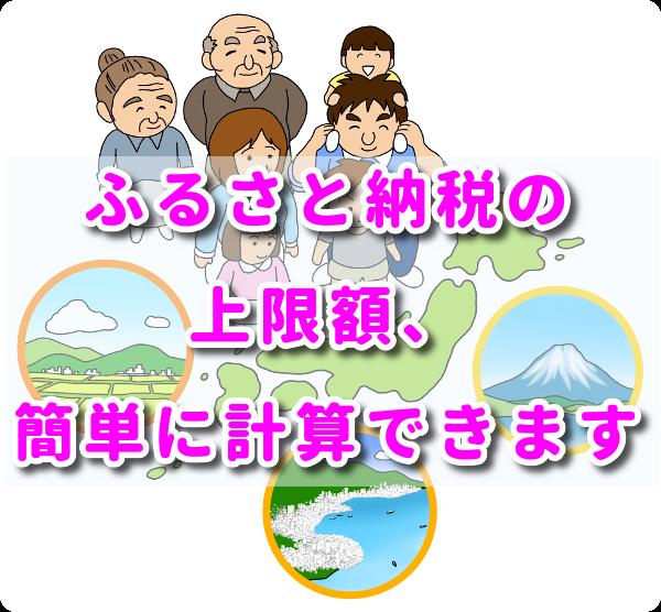 f:id:h_yukichi:20191110222226p:plain