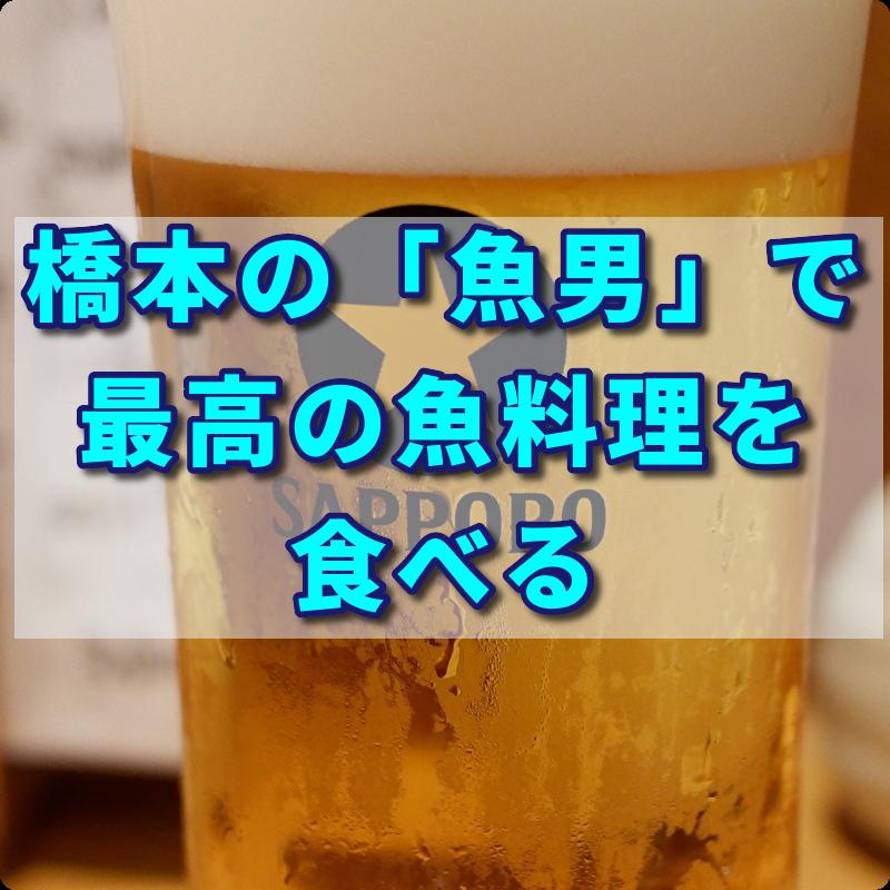 f:id:h_yukichi:20191117174233p:plain