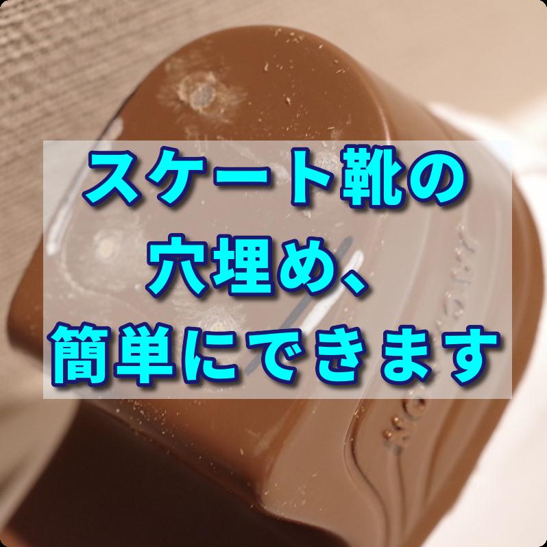 f:id:h_yukichi:20191117203137p:plain