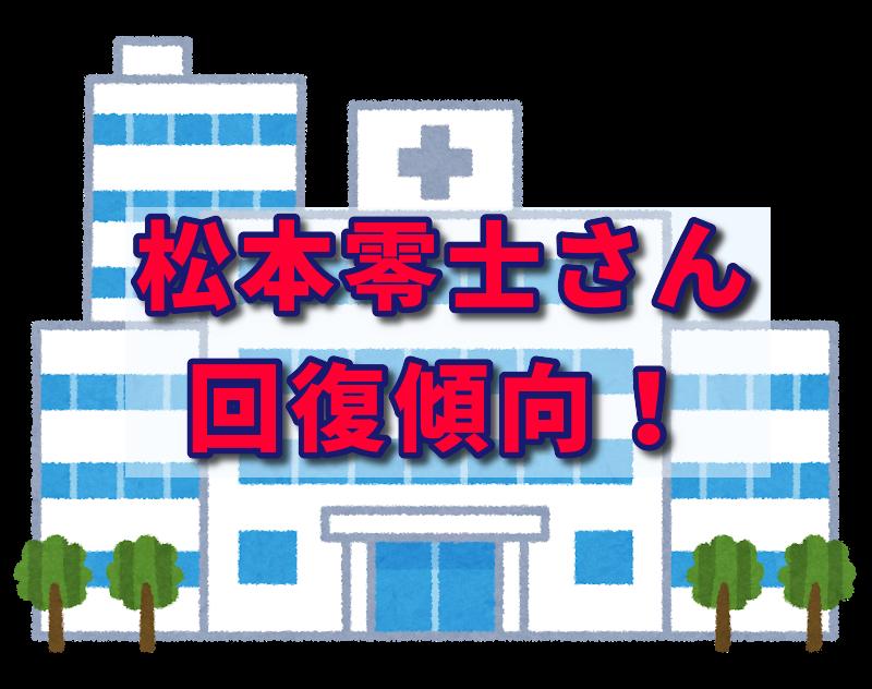 f:id:h_yukichi:20191117221130p:plain