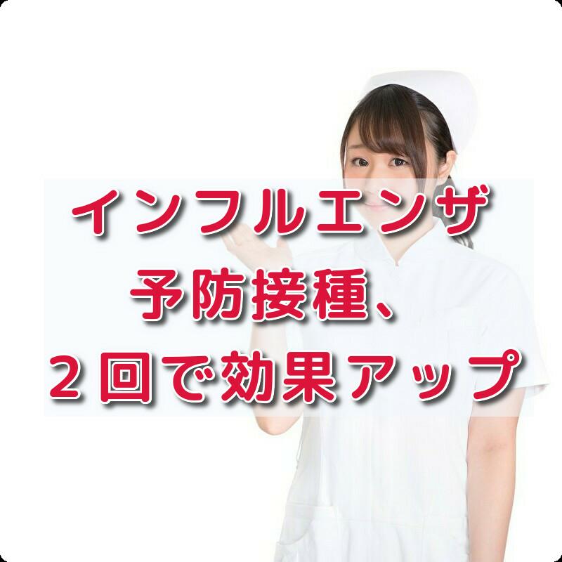 f:id:h_yukichi:20191124193041p:plain