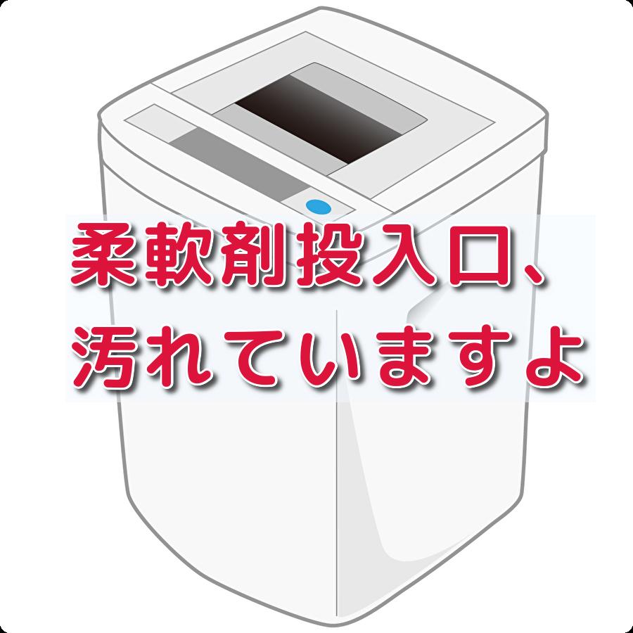 f:id:h_yukichi:20191124202810p:plain