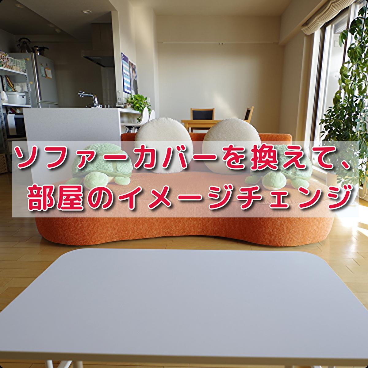 f:id:h_yukichi:20200104233300p:plain