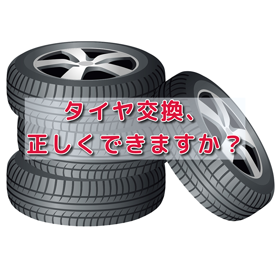 f:id:h_yukichi:20200111193406p:plain