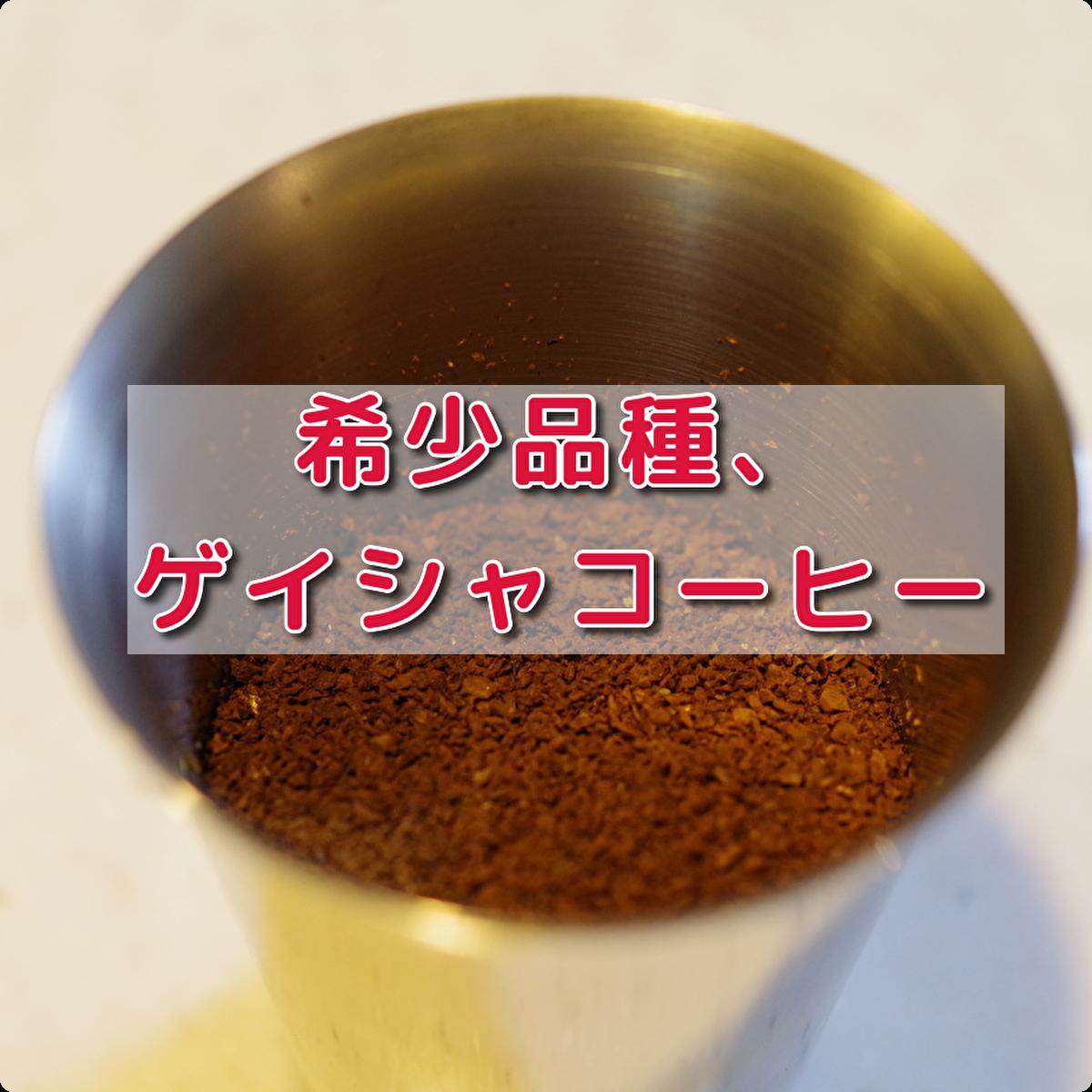 f:id:h_yukichi:20200111212103p:plain