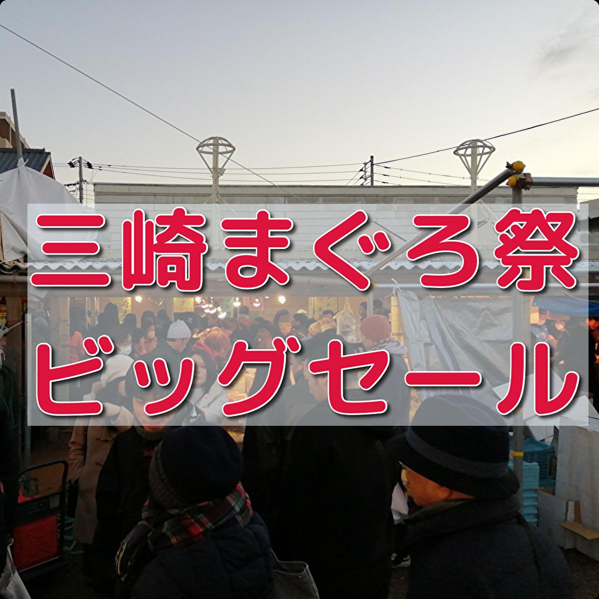 f:id:h_yukichi:20200120002225p:plain