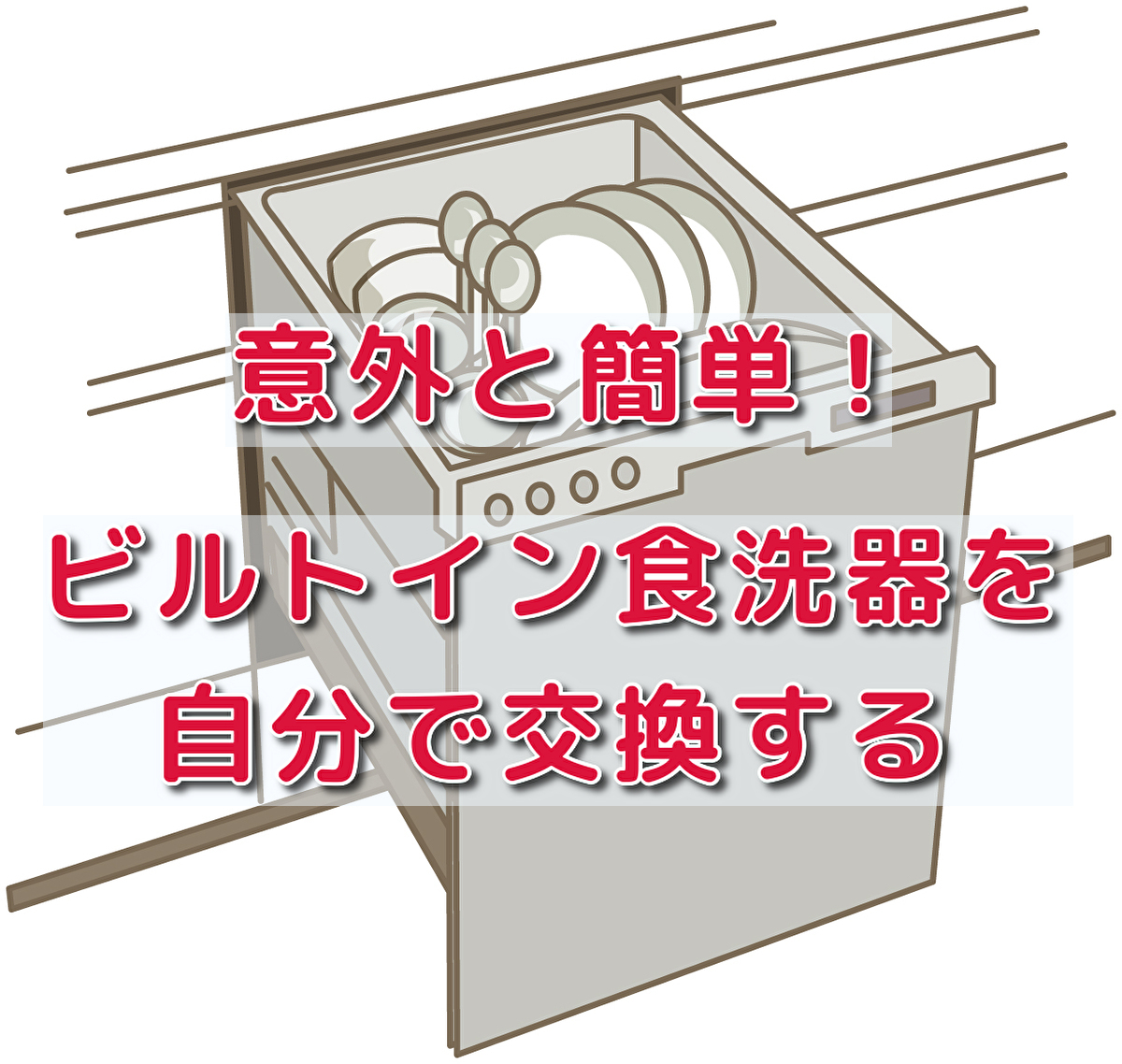 f:id:h_yukichi:20200222191816p:plain