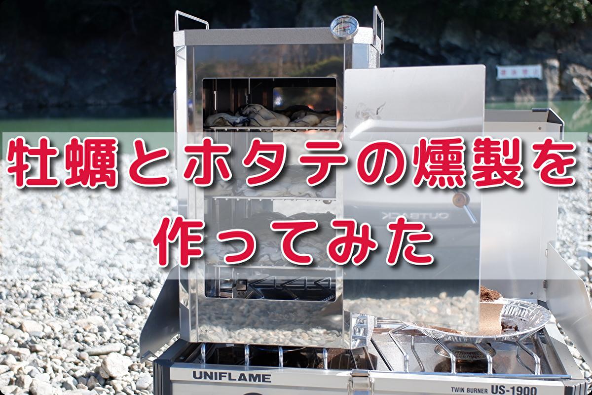 f:id:h_yukichi:20200302005747p:plain