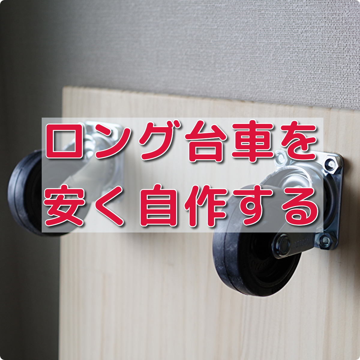 f:id:h_yukichi:20200322144318p:plain
