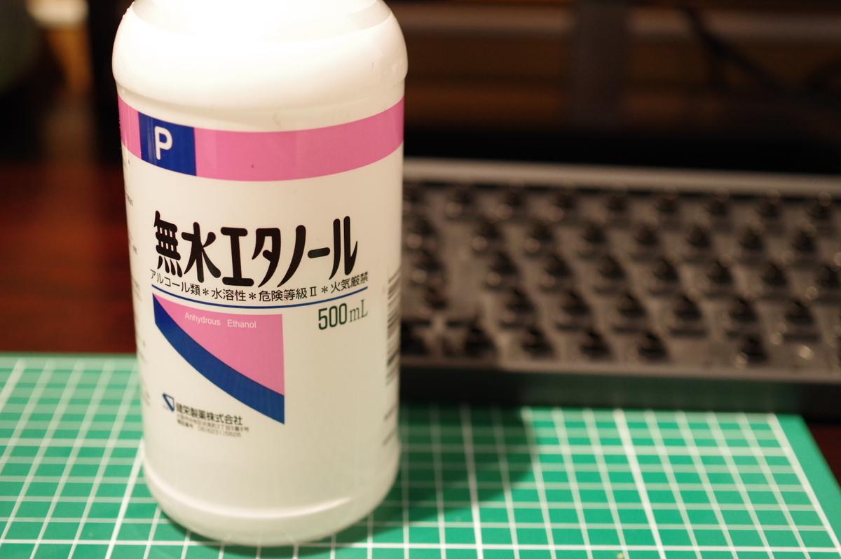 f:id:h_yukichi:20200322164554j:plain