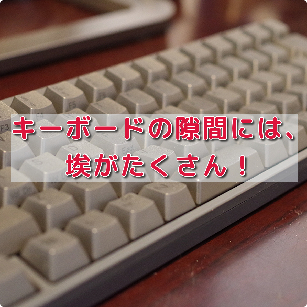 f:id:h_yukichi:20200322171618p:plain