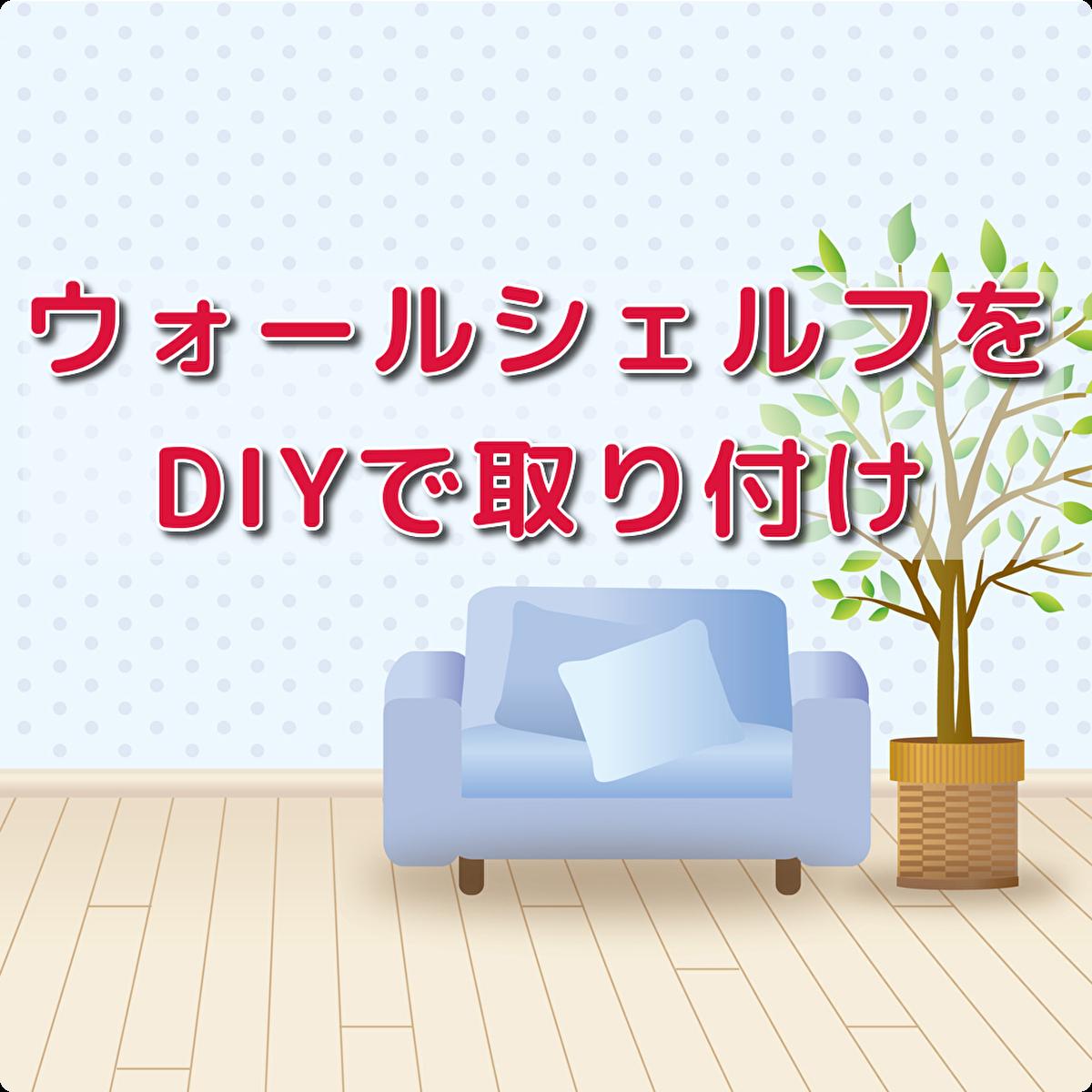 f:id:h_yukichi:20200512000737p:plain