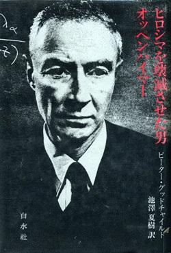 f:id:ha-kurehanosatosi:20160806212125j:plain