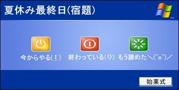 f:id:ha-kurehanosatosi:20160911220017j:plain
