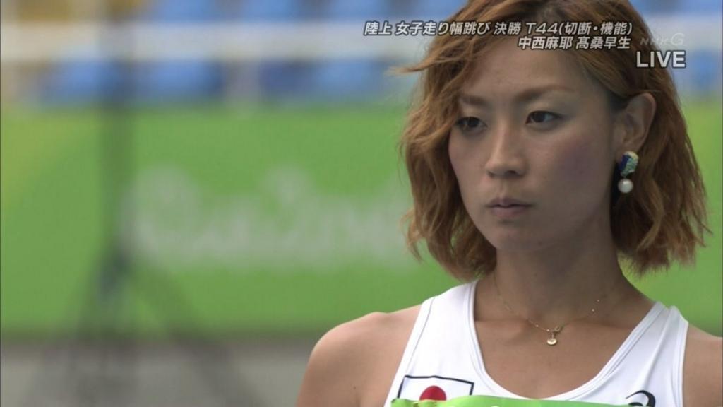 f:id:ha-kurehanosatosi:20161220215225j:plain