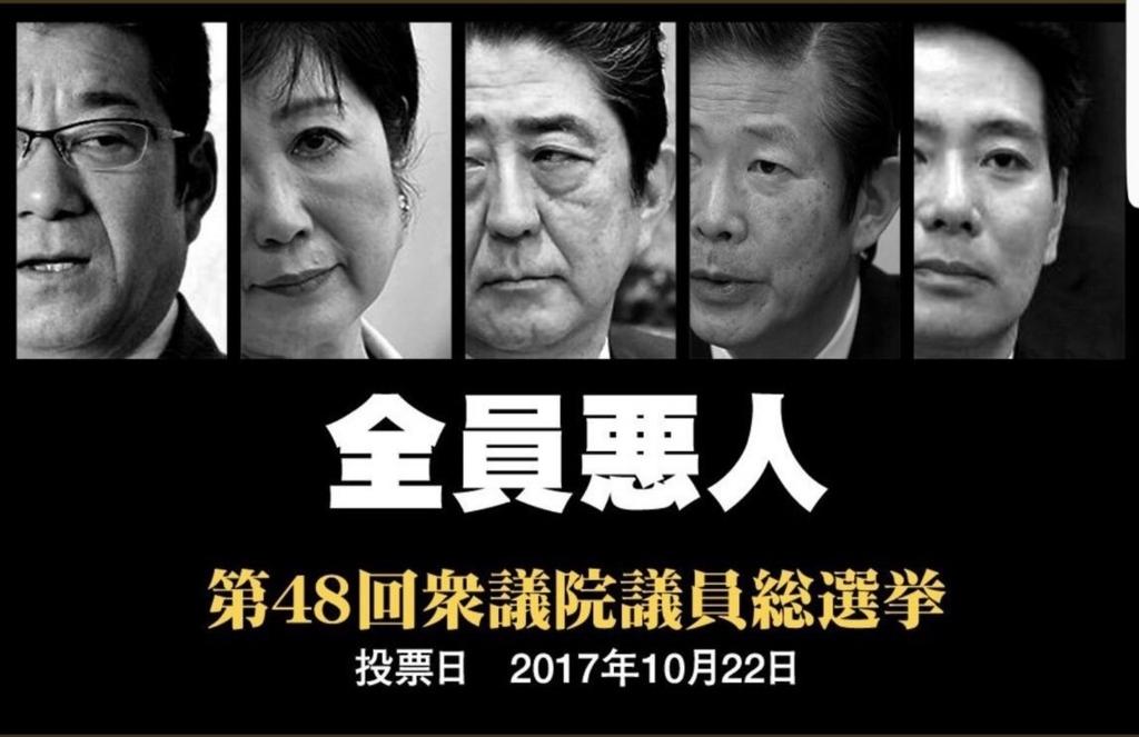 f:id:ha-kurehanosatosi:20171010180259j:plain