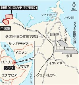 f:id:ha-kurehanosatosi:20171205091216j:plain