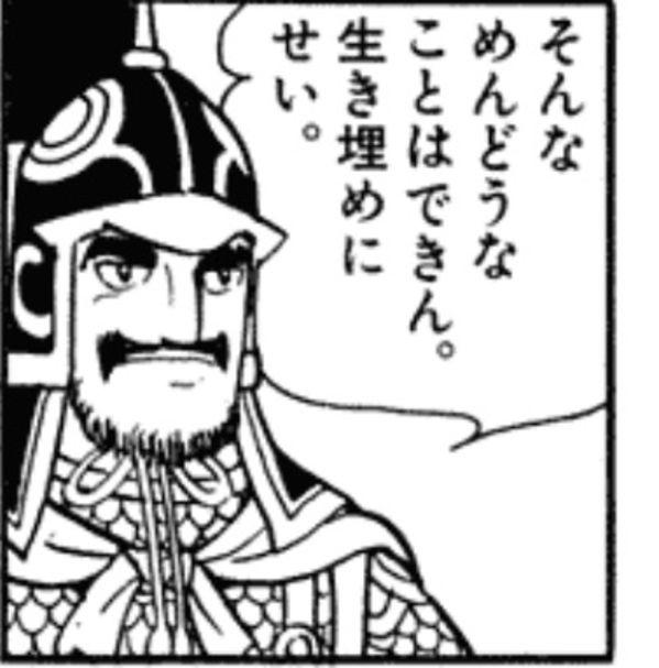f:id:ha-kurehanosatosi:20171215122950j:plain