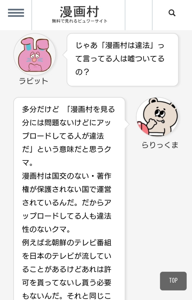 f:id:ha-kurehanosatosi:20180124164922j:plain