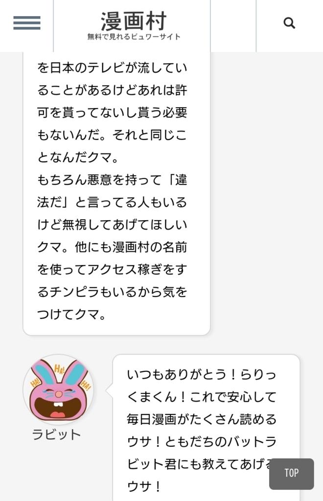 f:id:ha-kurehanosatosi:20180126142402j:plain