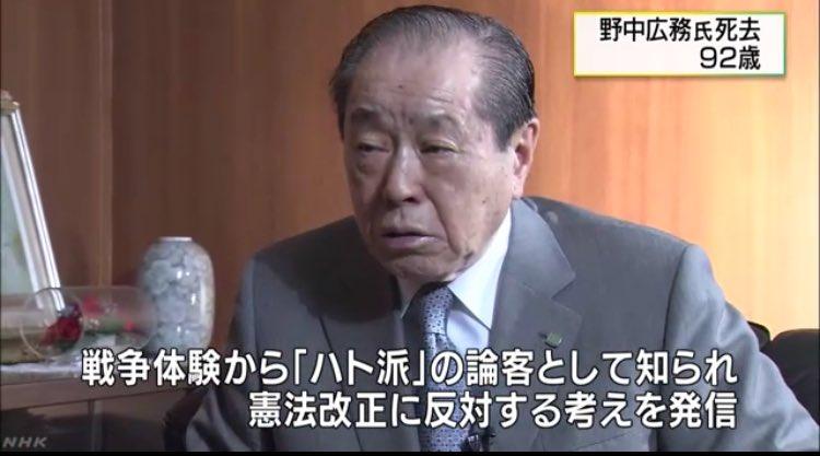 f:id:ha-kurehanosatosi:20180128221949j:plain