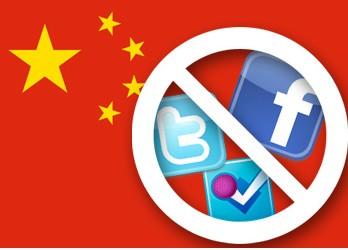 今日の中国38 ネット上では「九...