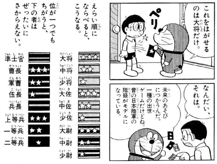f:id:ha-kurehanosatosi:20180302094212j:plain