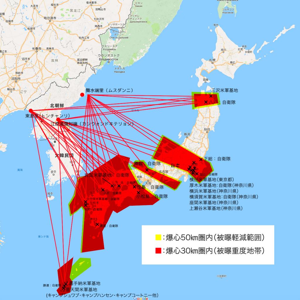 f:id:ha-kurehanosatosi:20180423162013j:plain