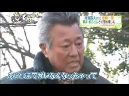 f:id:ha-kurehanosatosi:20181005143751j:plain