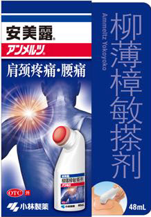 f:id:ha-kurehanosatosi:20190201135339j:plain