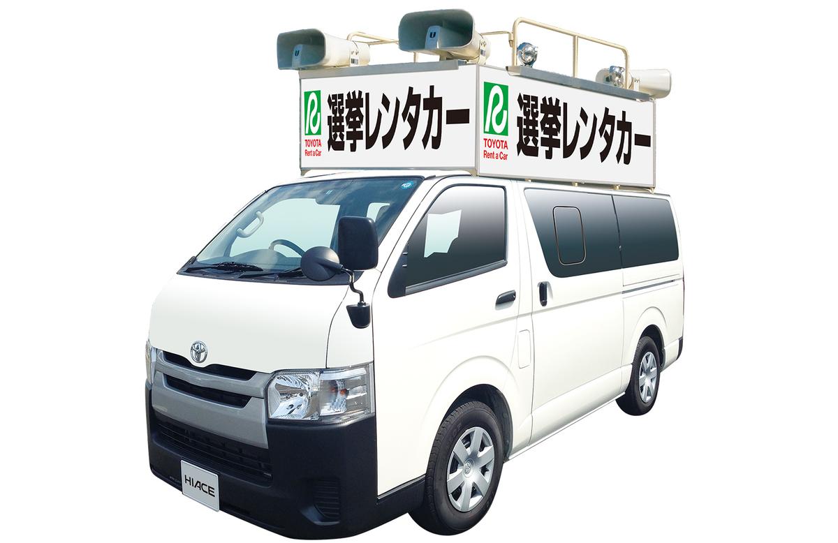 f:id:ha-kurehanosatosi:20190420164747j:plain