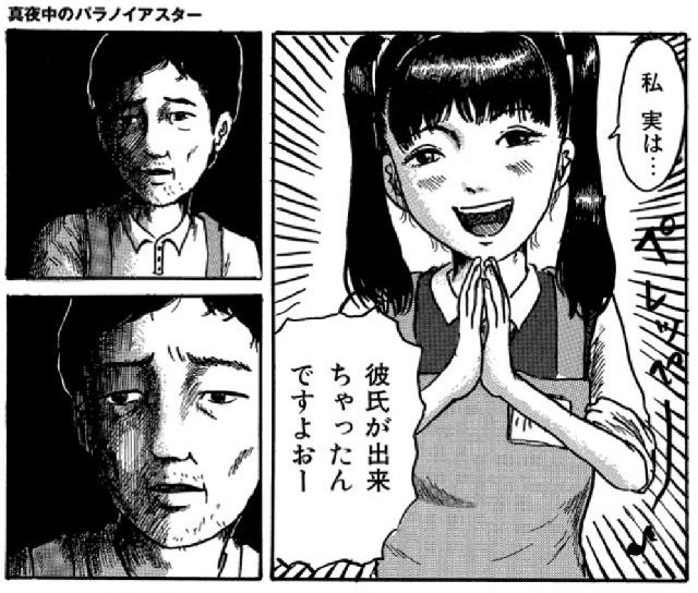 f:id:ha-kurehanosatosi:20200822174042p:plain