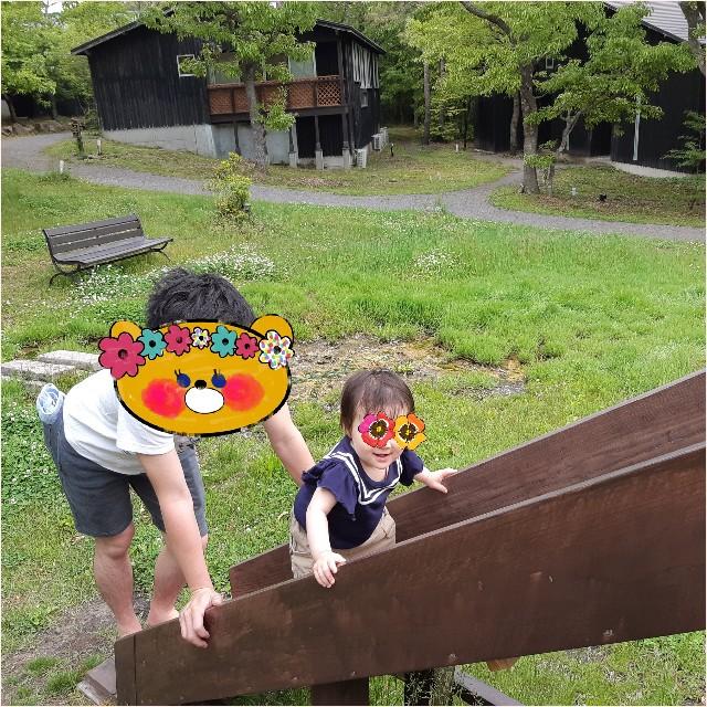 f:id:ha-nmama30:20200528065515j:image