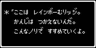 f:id:ha_te_ma:20170712202159j:plain