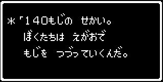 f:id:ha_te_ma:20170712202236j:plain