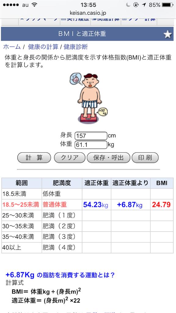 f:id:haaaruka:20160921175456p:image