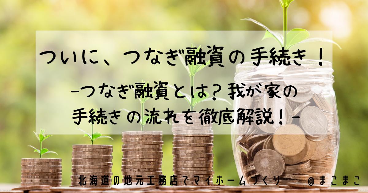 f:id:haachan65:20210720163534p:plain