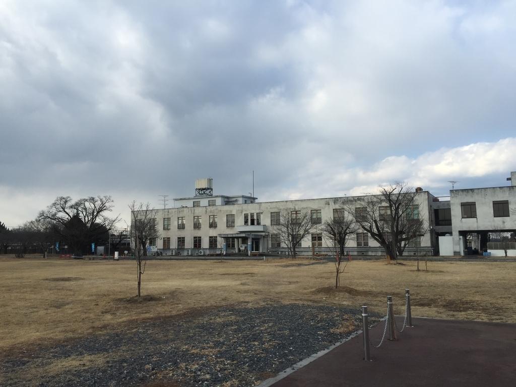 筑波海軍航空隊記念館