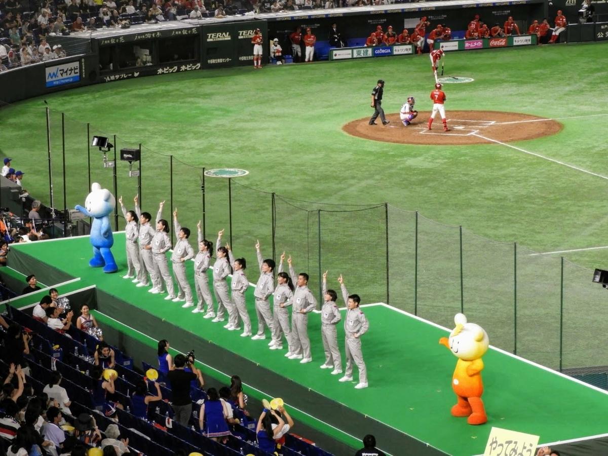 東京ガス 社会人野球