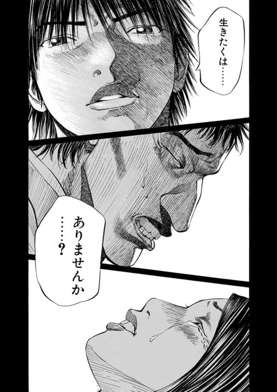 f:id:habatake-ahiru:20170104191656j:plain:w450