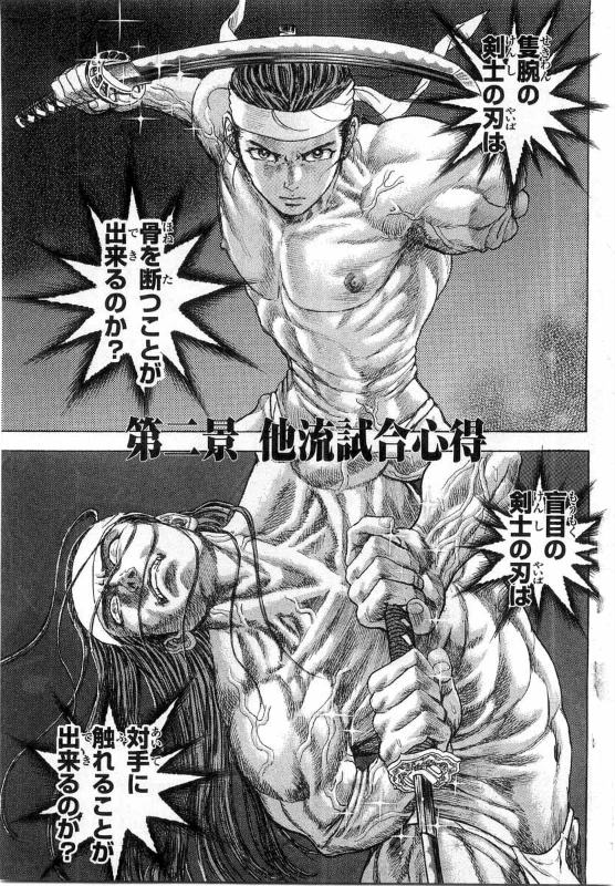f:id:habatake-ahiru:20170104192738j:plain:w450