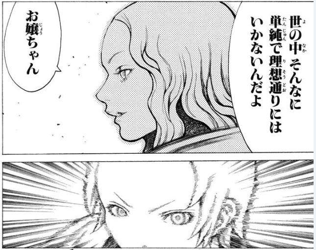 f:id:habatake-ahiru:20170104193715j:plain:w450