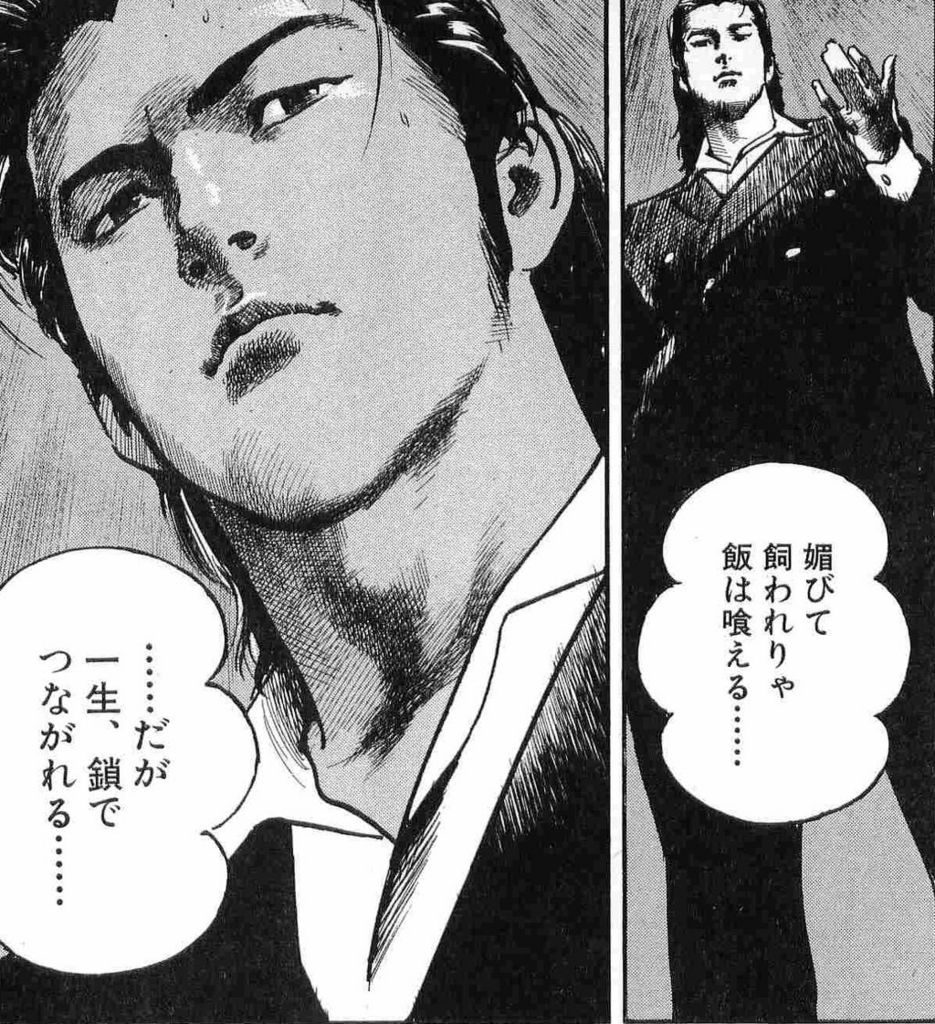 f:id:habatake-ahiru:20170109181624j:plain
