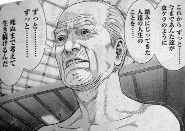 f:id:habatake-ahiru:20170109195607j:plain