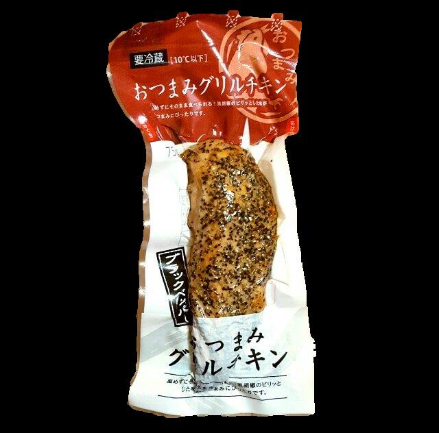 f:id:habatake-ahiru:20170528160806p:plain