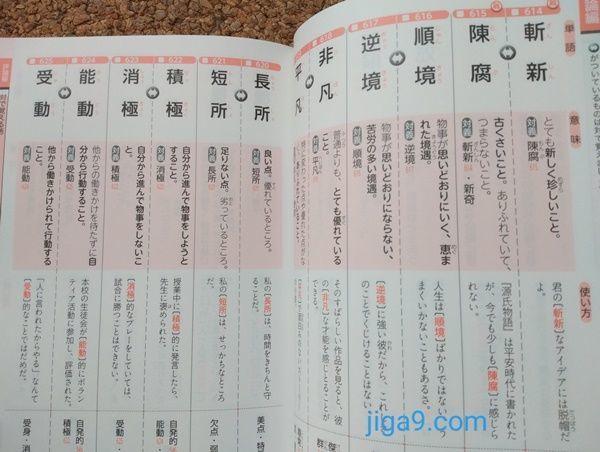 f:id:habatako:20200114091927j:plain