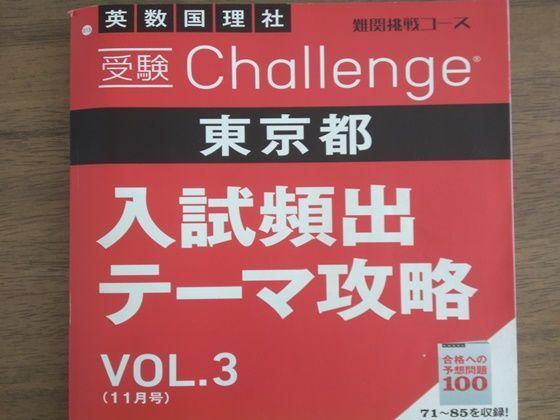 f:id:habatako:20201201141655j:plain