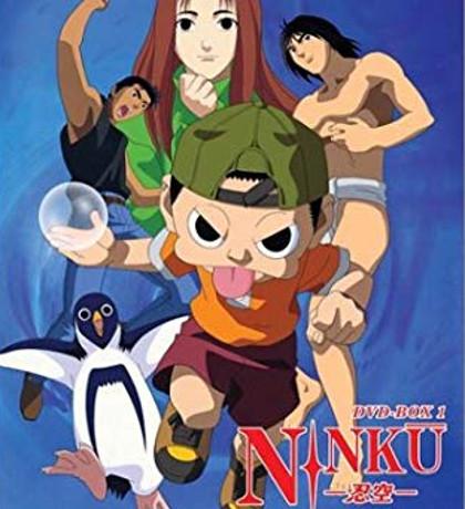 忍空 -NINKU-